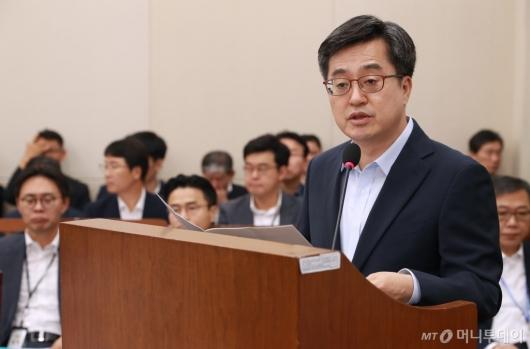 [사진]김동연 장관, 기재위 업무보고