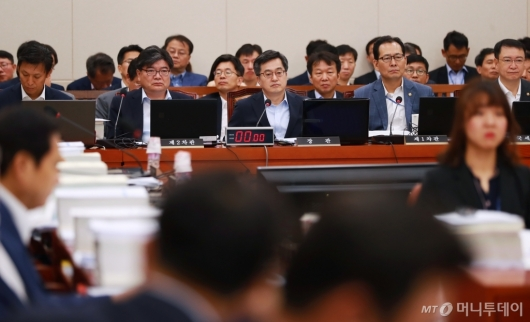 [사진]기획재정위원회 전체회의