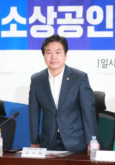 [사진]홍종학 장관, 소상공인·중소기업 지원대책 당정 참석