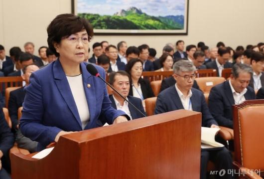 [사진]모두발언하는 김은경 환경부 장관