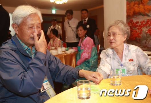 [사진]이산가족 다시 이별 준비