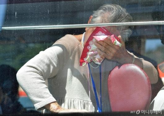 [사진]'하염없이 흐르는 눈물'