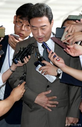 [사진]검찰 법관사찰-재판개입 의혹 이규진 소환