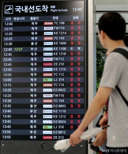 [사진]'솔릭' 북상, 국내선 항공편 무더기 결항