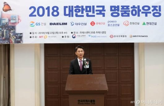 [사진]환영사 전하는 박종면 대표