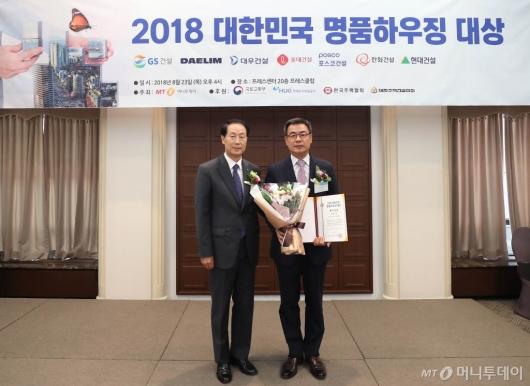 [사진]대우건설, 2018 대한민국 명품하우징 최우수상 수상