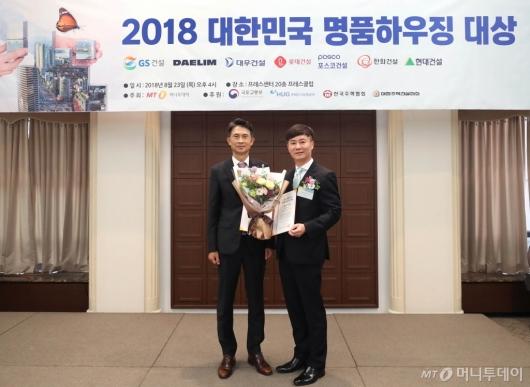 [사진]한화건설, 2018 대한민국 명품하우징 최우수상 수상