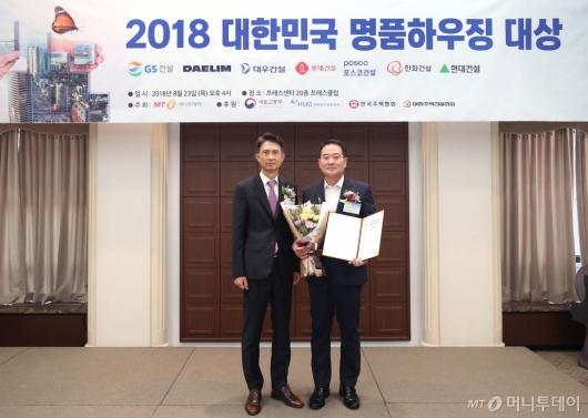 [사진]현대건설, 2018 대한민국 명품하우징 최우수상 수상