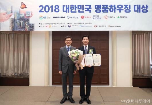 [사진]GS건설, 2018 대한민국 명품하우징 대상 수상