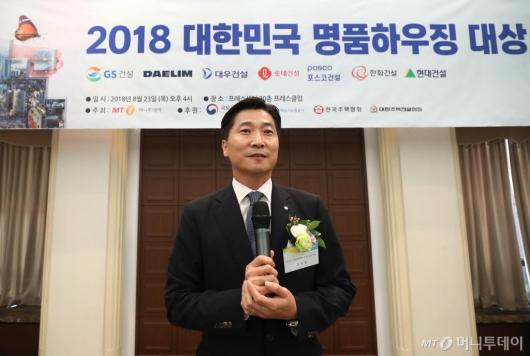 [사진]대상 소감 말하는 김규화 GS건설 전무