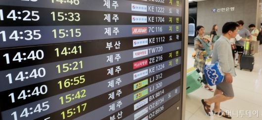[사진]'국내선 항공편 속속 도착'