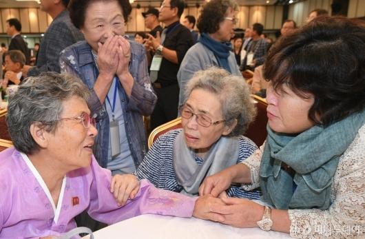 [사진]2차 이산가족 상봉