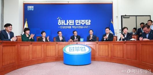 [사진]민주당, 이해찬 신임 대표 첫 최고위원회의 개최
