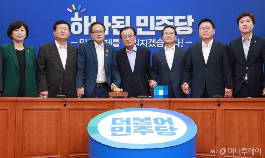 [사진]'하나된 민주당'