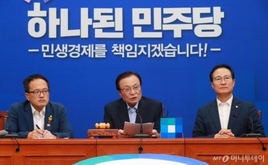 [사진]모두발언하는 이해찬 민주당 신임 대표