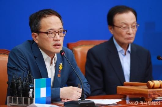 [사진]모두발언하는 박주민 민주당 최고위원
