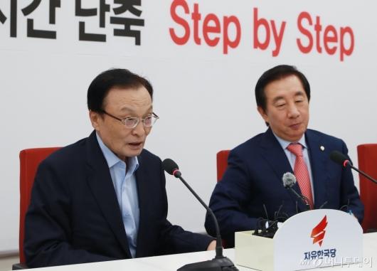 [사진]자유한국당 찾은 이해찬 민주당 신임 대표