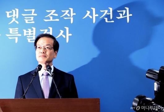 [사진]대국민 보고하는 허익범 특검