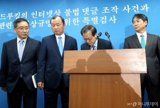 [사진]고개 숙여 인사하는 허익범 특검