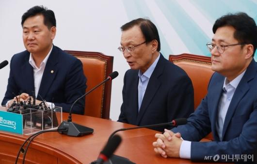 [사진]바른미래당 찾은 이해찬 민주당 신임 대표