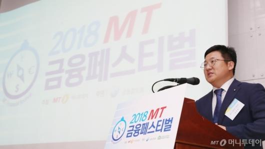 [사진]금융동영상 공모전 심사총평하는 김옥태 방통대 기획처장