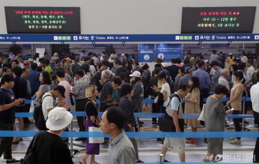 [사진]추석 승차권 예매 행렬