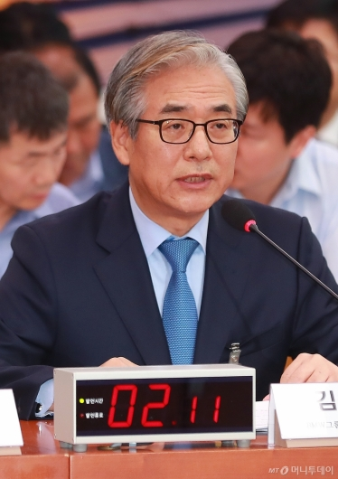 [사진]진술하는 김효준 BMW코리아 회장