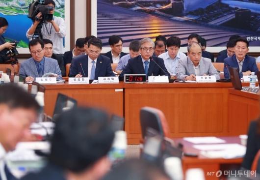 [사진]국토위, BMW 화재사고 관련 공청회 개최