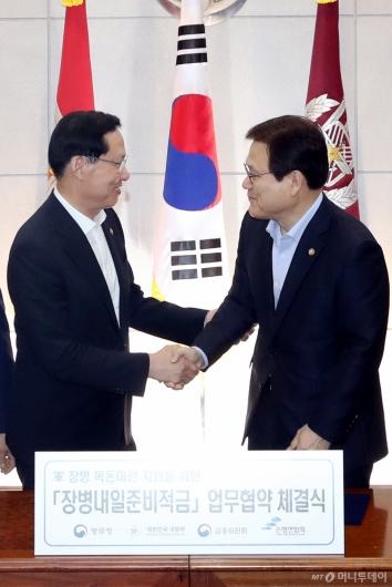 [사진]악수하는 송영무 장관-최종구 위원장