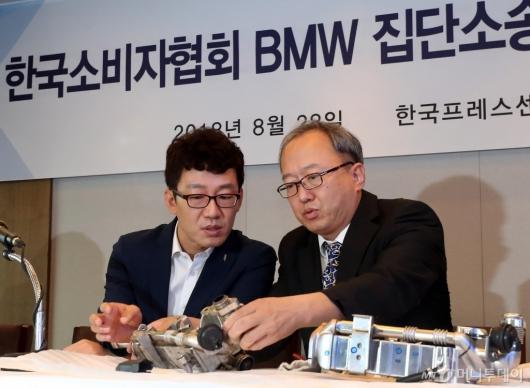 [사진]BMW 집단소송단 기자회견