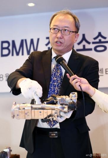 [사진]BMW 화재 원인 지목된 바이패스 밸브