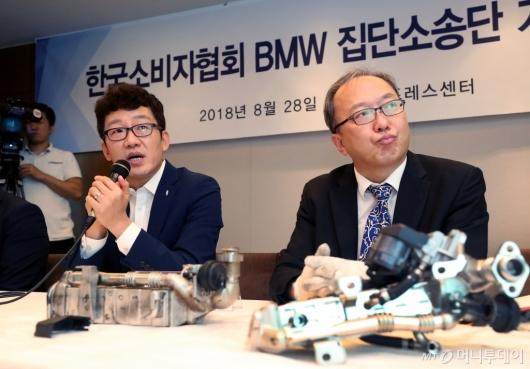 [사진]기자회견 갖는 한국소비자협회 BMW 집단소송단