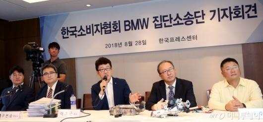[사진]한국소비자협회 BMW 집단소송단 기자회견