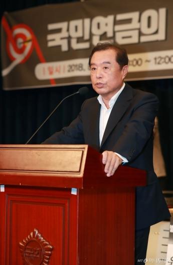 [사진]김병준, 국민연금 스튜어드십 코드 시행방향 토론회 축사