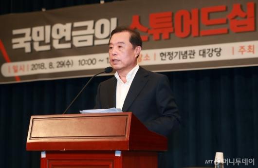 [사진]김병준 '국민연금 스튜어드십 코드 올바른 시행방향은?'