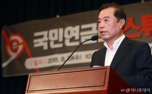 [사진]국민연금 토론회 축사하는 김병준 비대위원장