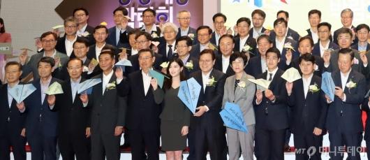 [사진]금융권 공동 채용박람회 취업 희망 퍼포먼스