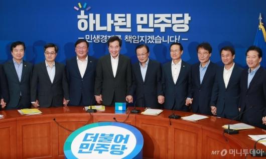 [사진]이해찬 대표 취임 후 첫 고위당·정·청 개최