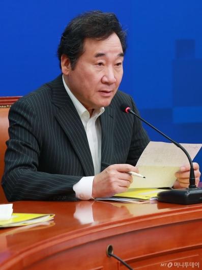[사진]고위당정청 모두발언하는 이낙연 총리