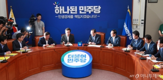 [사진]4차 고위당·정·청 개최