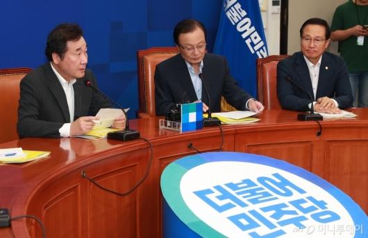 [사진]고위당정청 참석한 이낙연 총리