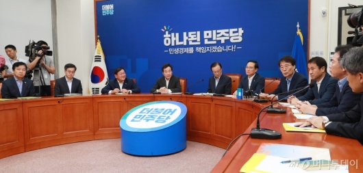 [사진]4차 고위당정청 개최