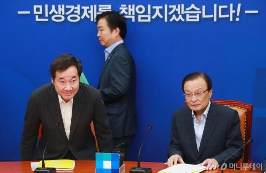 [사진]고위당정 참석하는 이낙연 총리-이해찬 대표