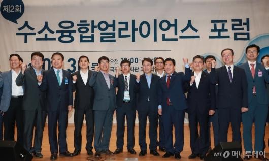 [사진]국회-산자부, 수소융합얼라이언스 포럼 개최