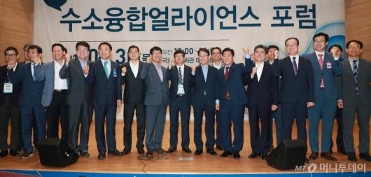 [사진]산자부-국회, 수소융합얼라이언스 포럼 개최