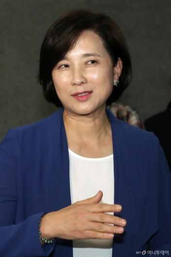[사진]유은혜, 사회부총리 겸 교육부장관 지명