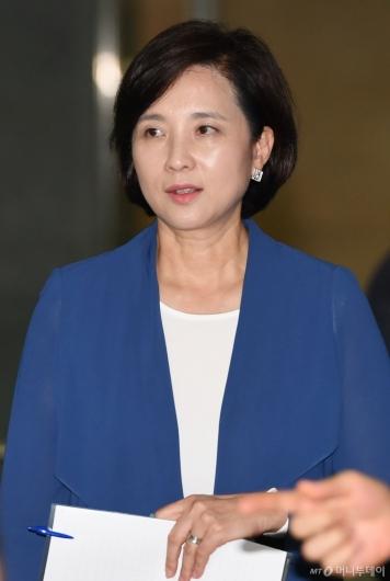 [사진]유은혜, 사회부총리 내정