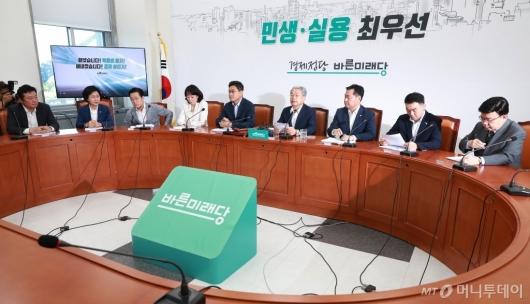 [사진]바른미래당 마지막 비대위원회의