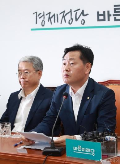 [사진]김관영, 민생법안 처리무산 사과