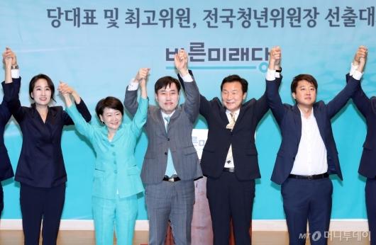[사진]바른미래당 새 지도부 선출